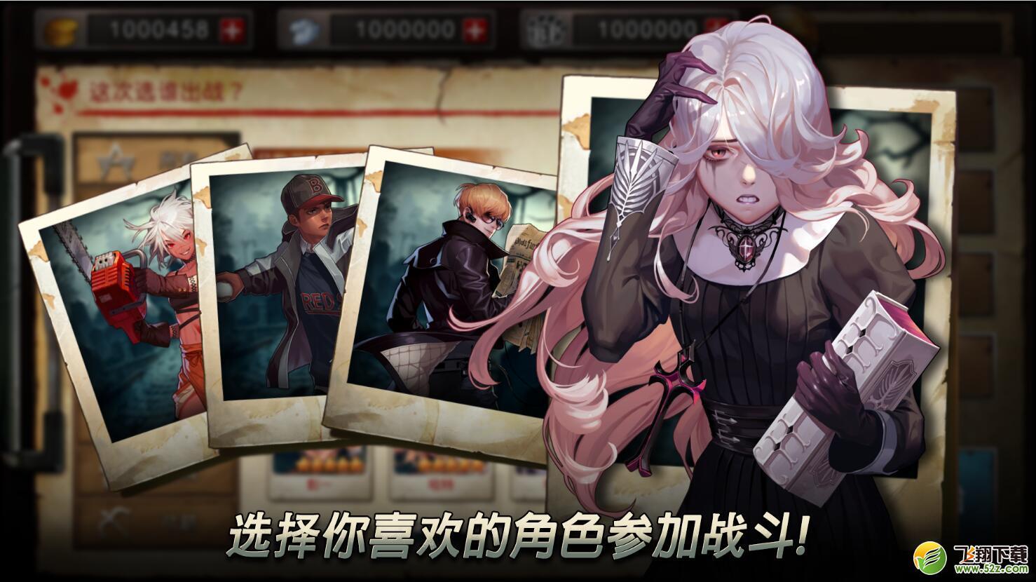 黑色幸存者V6.0.0 苹果版_52z.com