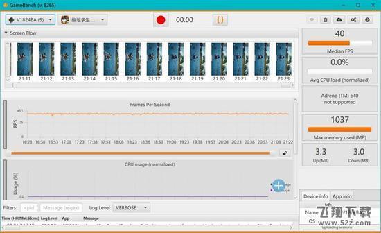 黑鲨2和iQOO区别对比实用评测_52z.com
