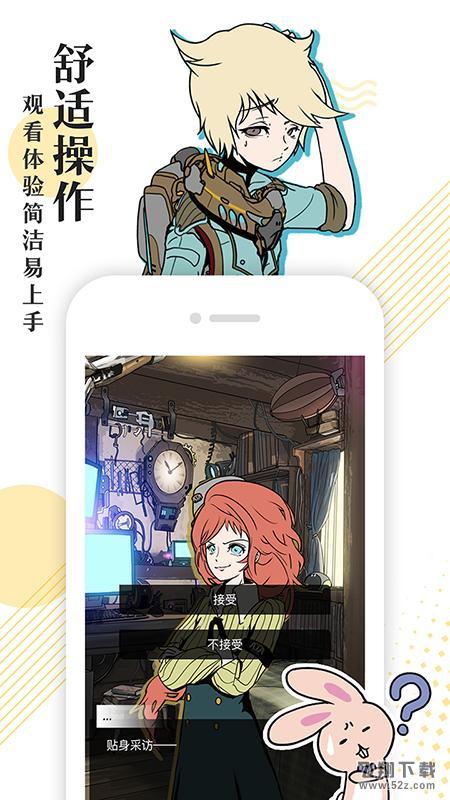 会演互动V1.0.3 安卓版_52z.com