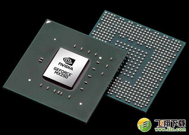 MX250和MX150显卡对比实用评测_52z.com