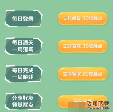 逆战免费初级机械熊领取活动地址_52z.com