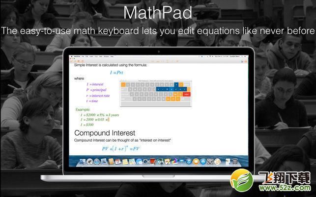 MathPadV21.2 Mac版_52z.com