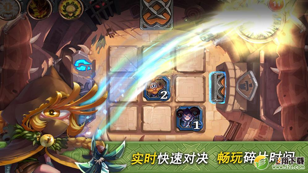 奇奥英雄传V1.0 安卓版_52z.com