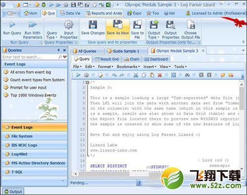 微软日志分析工具(log parser lizard)V6.8.0 特别版_52z.com