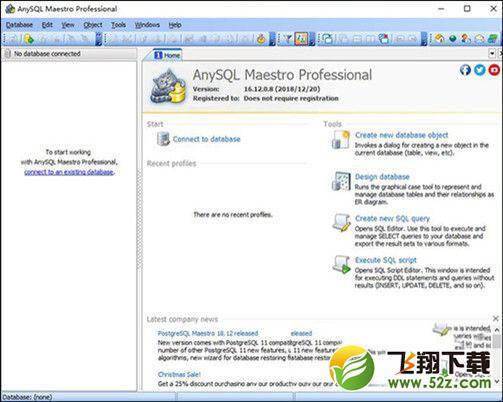 SQL脚本编写工具(AnySQL Maestro Pro)V16.12.0.8 特别版_52z.com