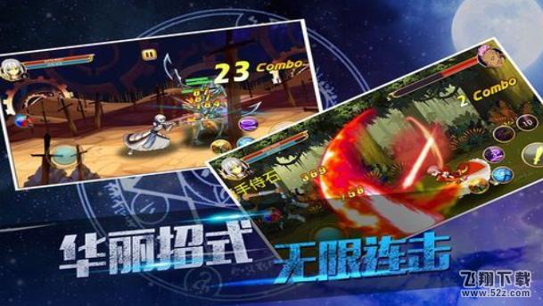 誓约战纪V1.0 安卓版_52z.com