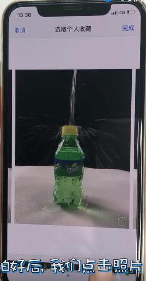 iPhone拍摄动态水滴效果方法教程_52z.com