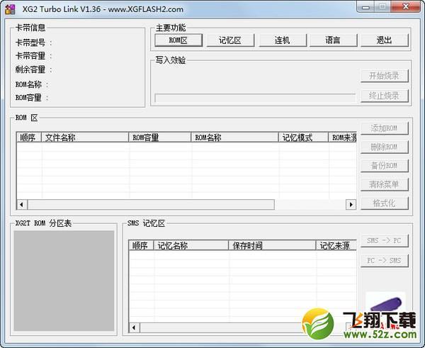 XG2 Turbo Link(游戏卡带烧录器程序)V1.36 官方版_52z.com
