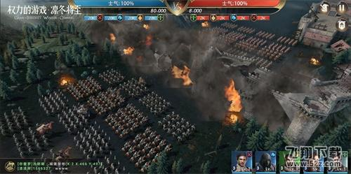 《权力的游戏 凛冬将至》手游玩法解析SLG王座争夺战开启_52z.com