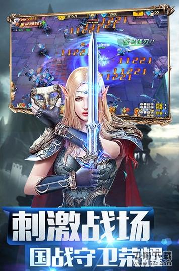 天堂之门V1.0 飞升版_52z.com