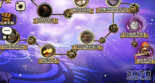 《梦幻模拟战》神的遗迹打法攻略