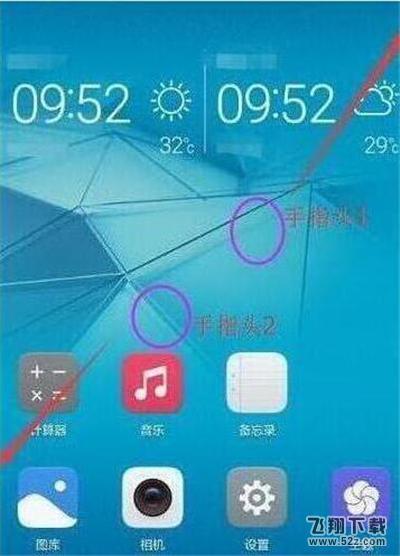 华为p30手机隐藏应用方法教程