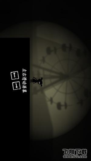梦魇跳跃V1.0.1 安卓版_52z.com