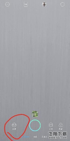 抖音app头上有爱心小辫子特效制作方法教程_www.creatively-victoria.com