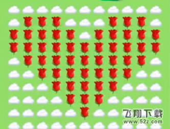 抖音app云里面用玫瑰拼成爱心制作方法教程_52z.com