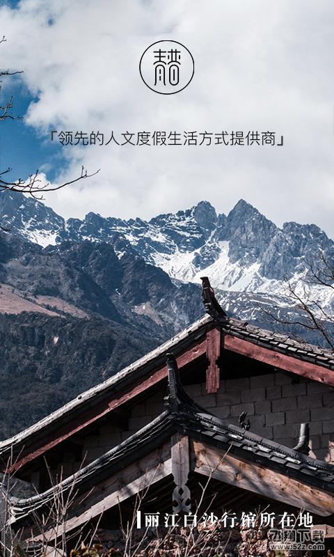 青普V2.0.5 安卓版_52z.com