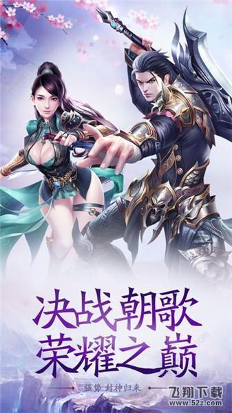 茅山捉妖录V3.5.0 永利平台版_www.creatively-victoria.com