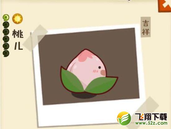 妖怪手帐福禄寿组合玩法介绍_www.creatively-victoria.com