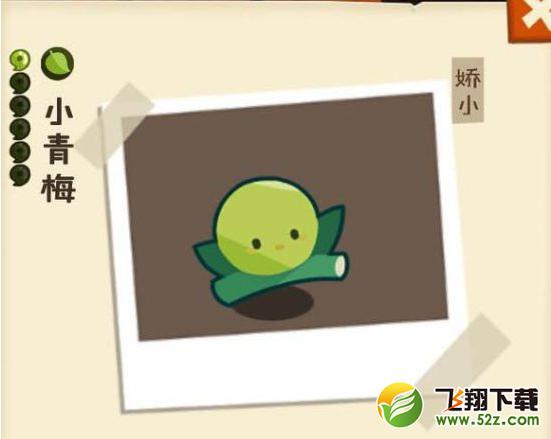 妖怪手帐青梅竹马组合玩法介绍_www.creatively-victoria.com