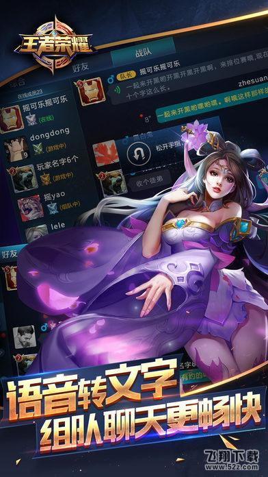 麻辣鸭王者美化包_52z.com