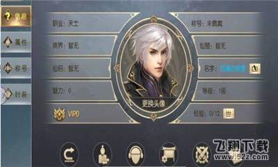 时光之刀V1.35.1 安卓版_52z.com