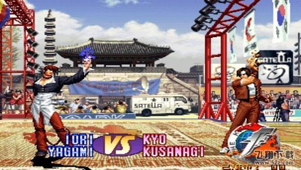 拳皇97最终决战 出招简化版V1.1.2 安卓版_52z.com