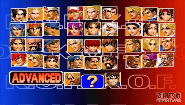 拳皇98 PS1版V3.8.4 安卓版_52z.com