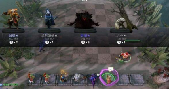 刀塔自走棋3龙4骑+外挂控制单卡思路_www.creatively-victoria.com