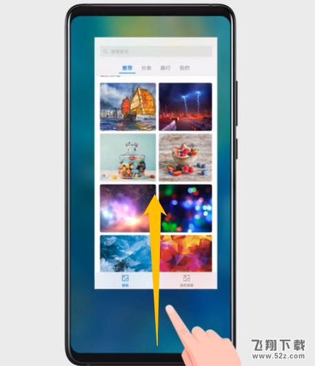 华为畅享9e手机关闭后台应用方法教程_52z.com