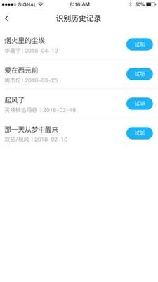 浮浮雷达V1.4.2 安卓版_52z.com