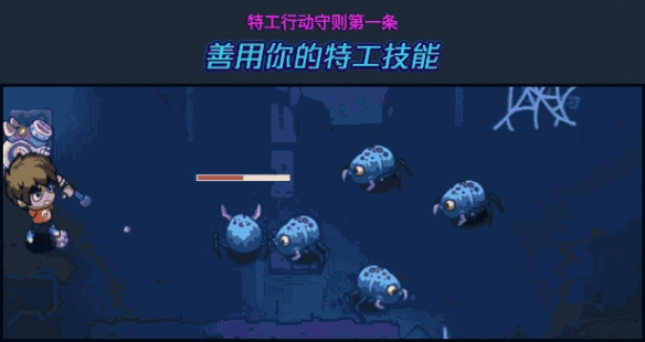 《元能失控》游戏体验图文心得分享_52z.com