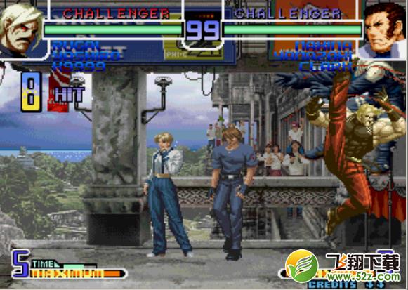 拳皇2002 魔法加强版V3.8.4 安卓版_52z.com