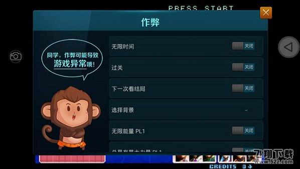 拳皇2002 风云再起V3.8.4 安卓版_52z.com