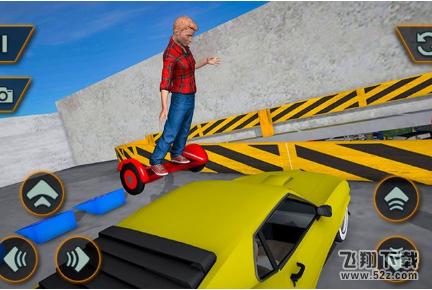 悬停板极端溜冰者3DV1.0 苹果版_52z.com