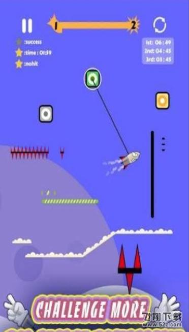 摆动导弹V1.0 安卓版_52z.com