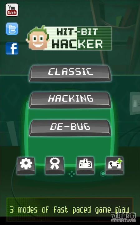 命中黑客V3.0 苹果版_52z.com