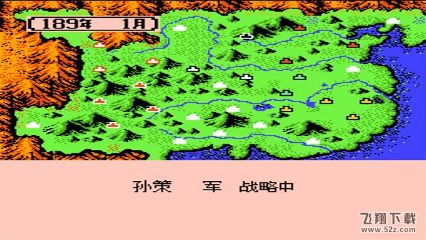 三国志2 霸王的大陆复活版V1.1.9 安卓版_52z.com