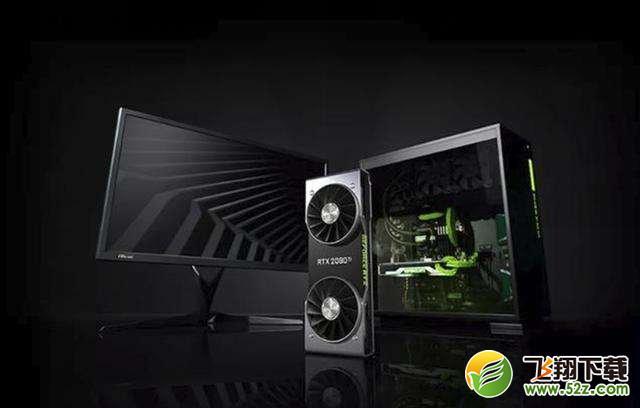 RTX2080和RTX2080Ti对比GTX1080Ti显卡性能对比评测_52z.com
