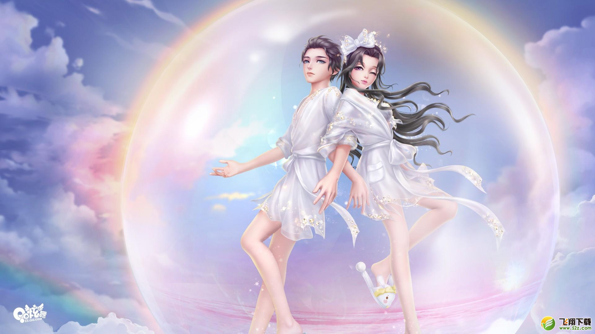 QQ炫舞客户端V3.6.1 官方版_52z.com