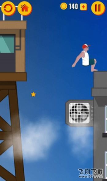跑酷跳跃V1.0 安卓版_52z.com