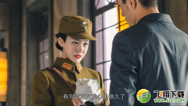 隐形守护者晓曼情人之叹通关攻略_52z.com