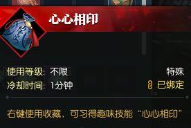 逆水寒千里寻心奇遇任务攻略_52z.com