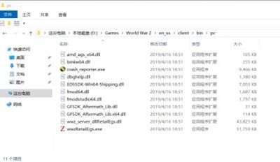 《僵尸世界大战》启动文件隐藏解决方法攻略_52z.com