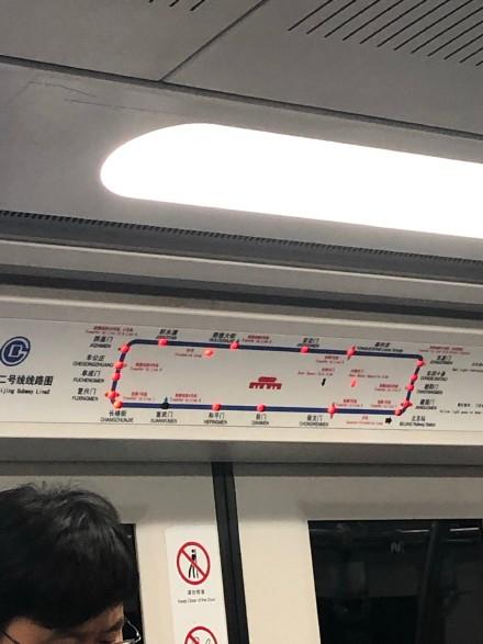 北京二号线故障是怎么回事 北京二号线故障是什么情况_52z.com
