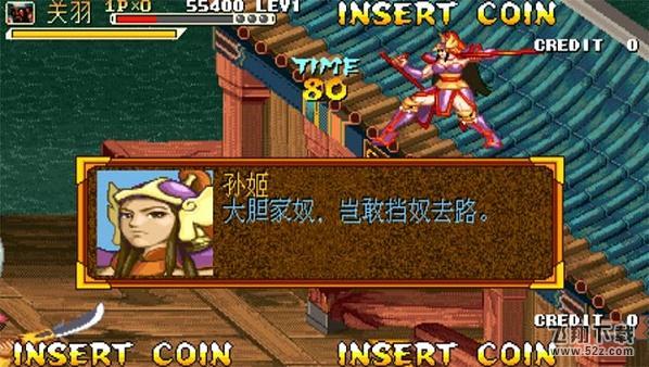 三国战纪 富甲天下V3.8.4 安卓版_52z.com
