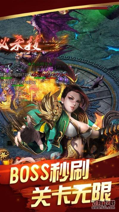 大皇城V1.0.0 超V版_52z.com