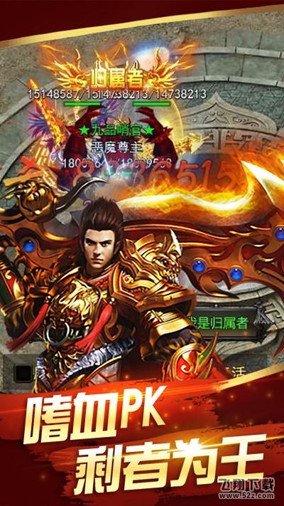 大皇城V1.0.0 满V版_52z.com