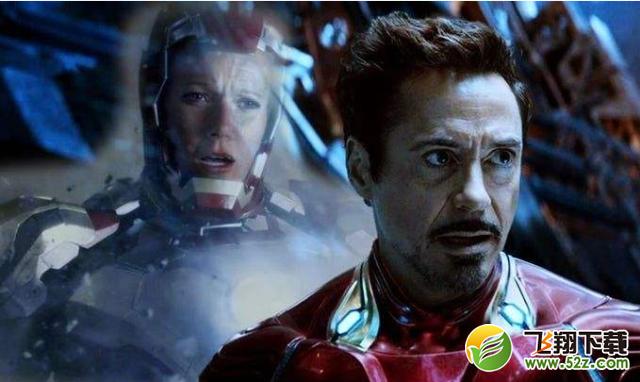 《复仇者联盟4:终局之战》电影钢铁侠死了吗?最后结局是什么?_52z.com