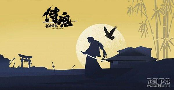 《侍魂:胧月传说》五一劳动节活动玩法攻略_52z.com