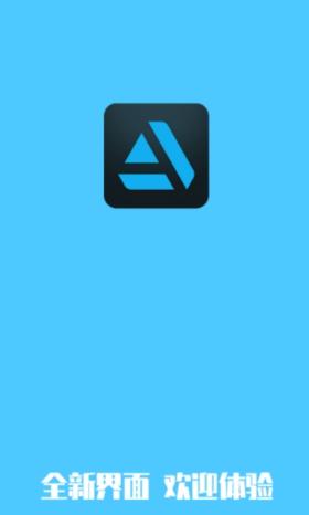 稻壳浏览器V1.0.1 安卓版_52z.com